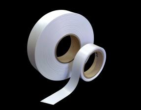 Сатиновая лента белая 35 мм х 200 м