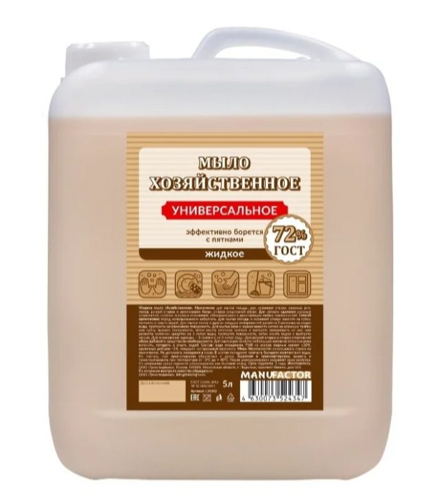 Жидкое мыло «Хозяйственное» универсальное MANUFACTOR, 500мл